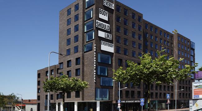 The Student Hotel Groningen - フローニンゲン - 建物