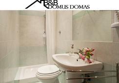 B&B ドムス ドマス - ローマ - 浴室