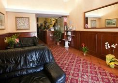 ホテル エマウス - ローマ - ロビー