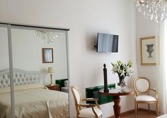 King Plaza - ローマ - 寝室