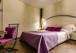 カサ デ フェデリコ - グラナダ - 寝室