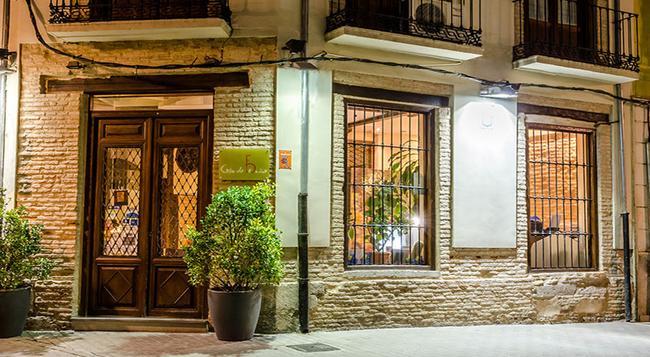カサ デ フェデリコ - グラナダ - 建物