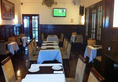 Hotel Ferré Colonial - リマ - レストラン