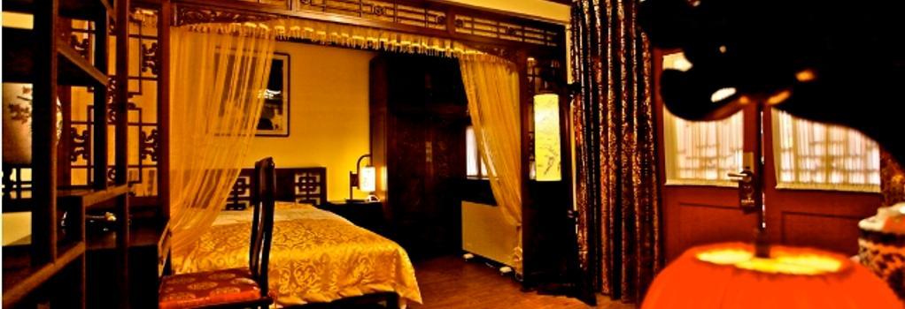 インペリアル コートヤード ホテル - 北京市 - 寝室