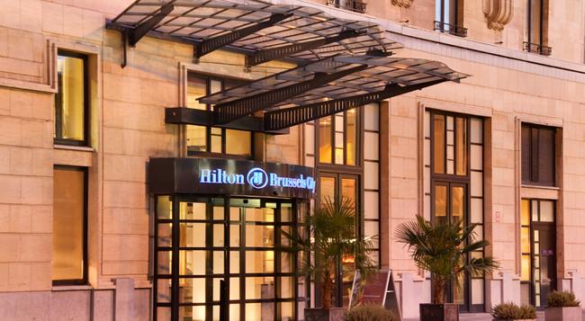ヒルトン ブリュッセル シティ - ブリュッセル - 建物