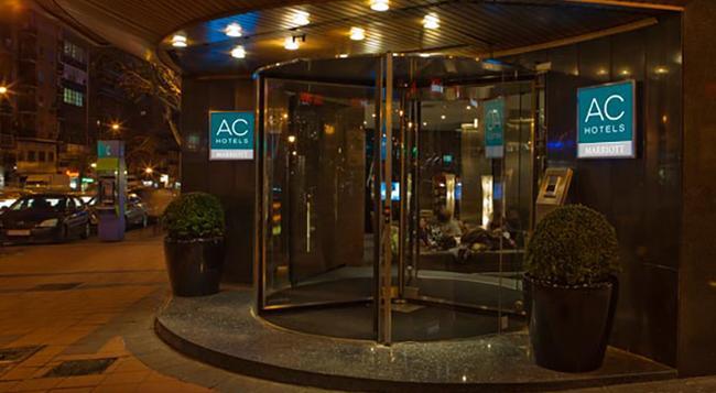 AC ホテル カールトン マドリード ア マリオット ライフスタイル ホテル - マドリード - 建物