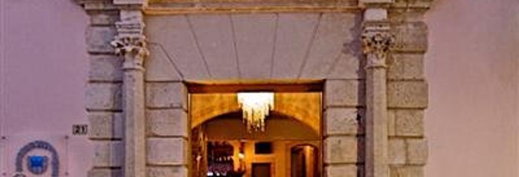 Bellagio Boutique Hotel - Rethymno - 建物