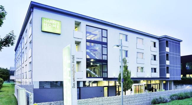 ハリーズ ホーム リンツ ホテル & アパートメンツ - リンツ - 建物