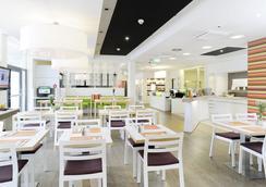 ハリーズ ホーム リンツ ホテル & アパートメンツ - リンツ - レストラン