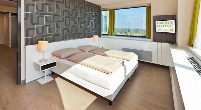 Harry's Home Hotel Wien - ウィーン - 寝室