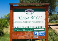 アグリツーリズモ カサ ローザ - ヴェローナ - 屋外の景色