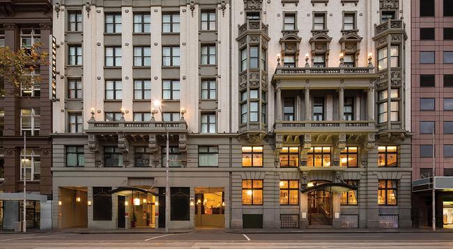 ランデブー ホテル メルボルン - メルボルン - 建物
