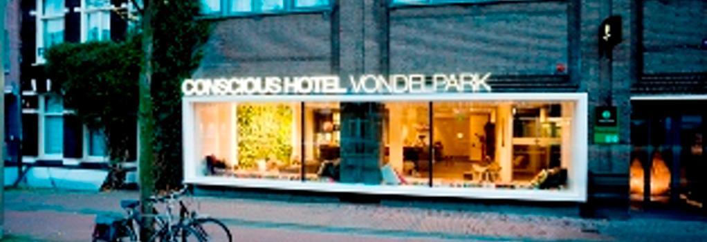 コンシャス ホテル ボンデルパーク - アムステルダム - 建物