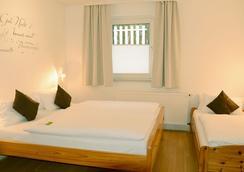 Hotel Herrenhof - リューベック - 寝室