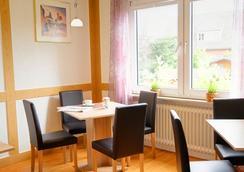 Hotel Herrenhof - リューベック - レストラン