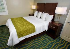 ハイビュー イン & スイーツ - Manhattan Beach - 寝室