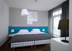 ムーズ ブティック ホテル - プラハ - 寝室