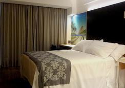Arena Ipanema Hotel - リオデジャネイロ - 寝室