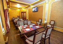 Praga Hotel - クラスノダール - レストラン