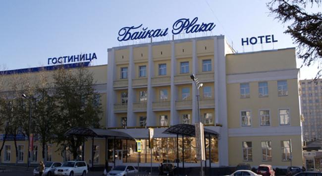 Baikal Plaza hotel - Ulan-Ude - 建物