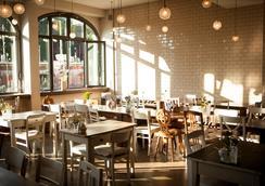 ミヒェルベルガー ホテル - ベルリン - レストラン