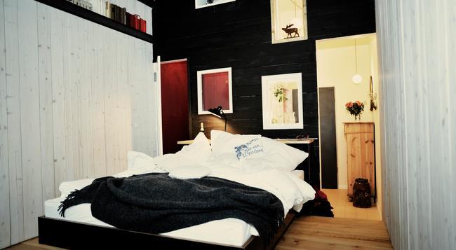ミヒェルベルガー ホテル - ベルリン - 寝室