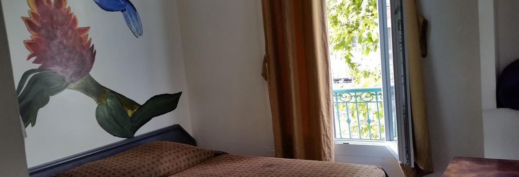 エベリア ホテルズ - ニース - 寝室