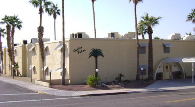 Hidden Palms Resort & Condominiums - Lake Havasu City - 建物