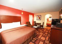 Palace Inn Medical Center - ヒューストン - 寝室