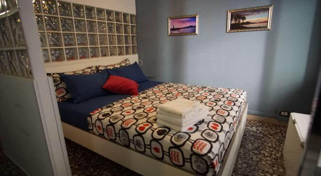 Maison Toledo 24 - ナポリ - 寝室