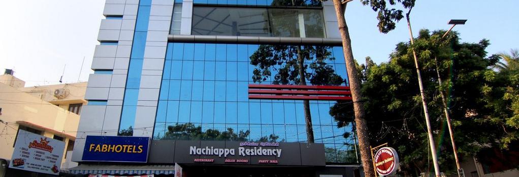 FabHotel Nachiappa RA Puram - チェンナイ - 建物