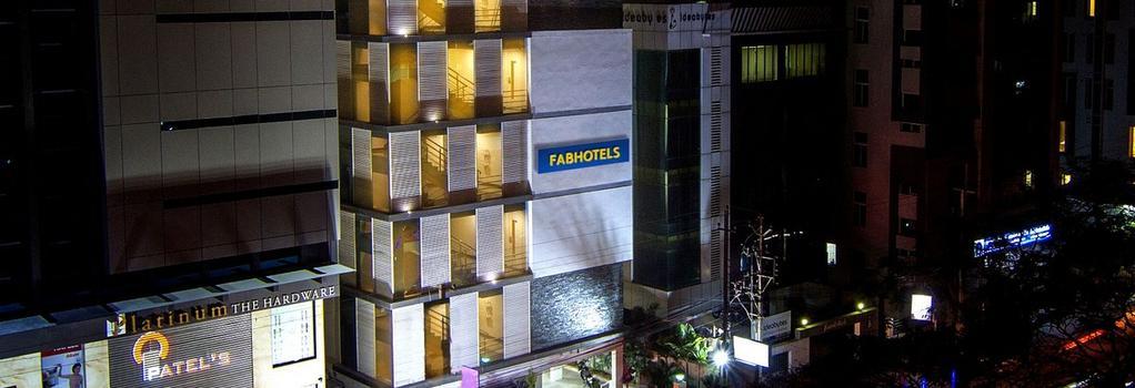 Fabhotel Eaglewood Gachibowli - ハイデラバード - 建物