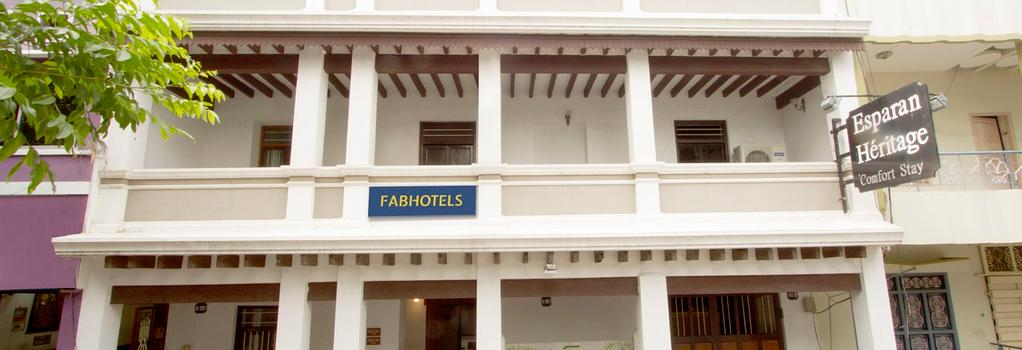 Fabhotel Esparan Pondicherry - Puducherry - 建物