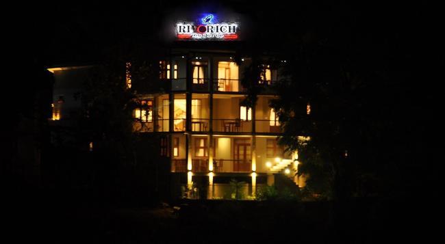 Rivorich Residence Kandy - キャンディー - 建物