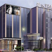 ニンボ ジンウェイ ユダ ホテル