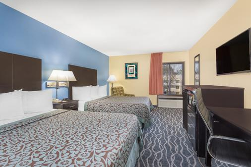 Days Inn & Suites by Wyndham Norcross - ノークロス - 寝室