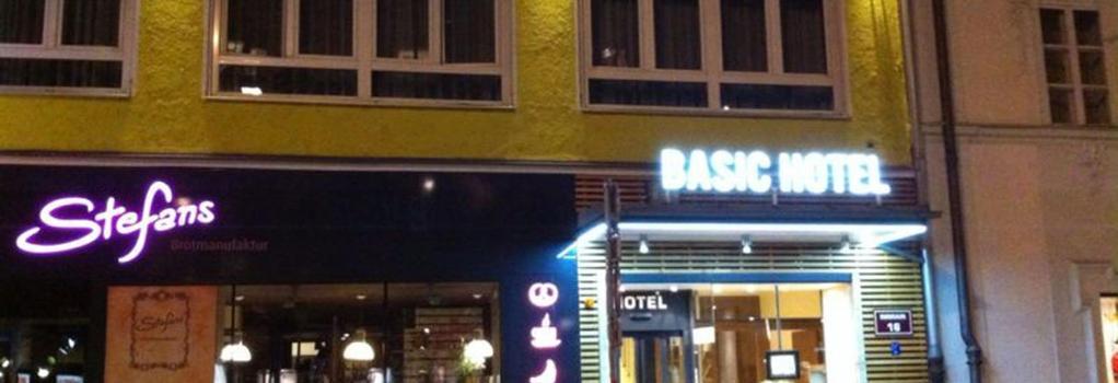 ベーシック ホテル インスブルック - インスブルック - 建物