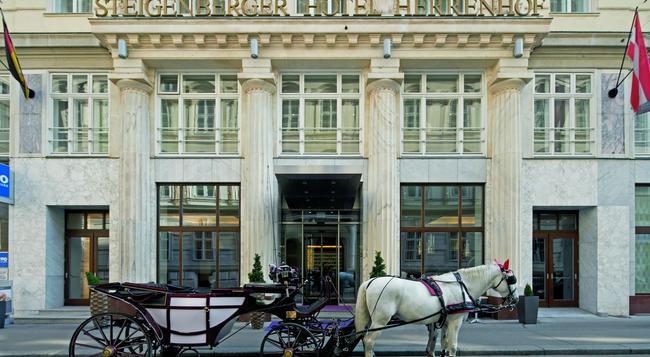 シュタイゲンベルガー ホテル ヘレンホフ - ウィーン - 建物