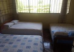La Ramada Resort - Tarapoto - 寝室