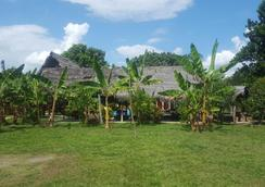 La Ramada Resort - Tarapoto - 屋外の景色