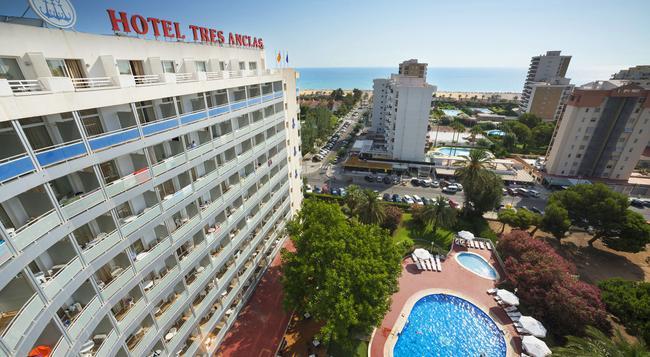 Hotel Tres Anclas - Gandia - 建物