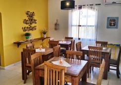 Pousada Do Village - リオデジャネイロ - レストラン
