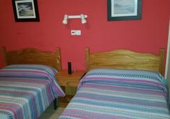 Hostal Navarra - サラゴサ - 寝室