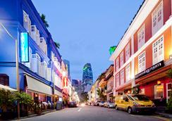ボックスカプシュールホステル - シンガポール - 屋外の景色