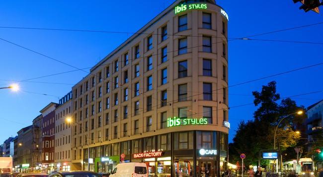 オールシーズンズ ホテル ベルリン ミッテ - ベルリン - 建物