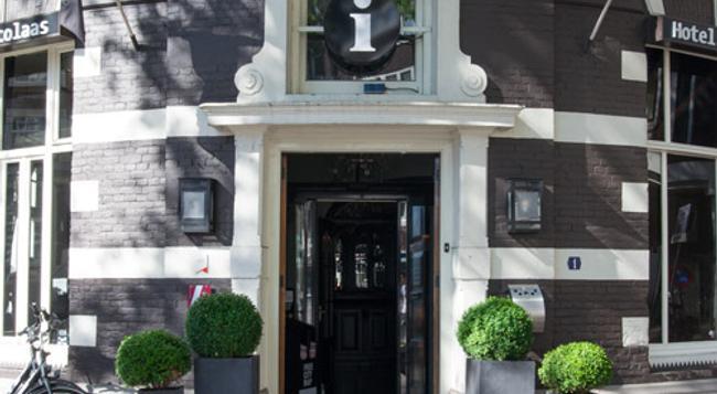ホテル セント ニコラス - アムステルダム - 建物