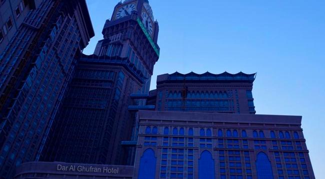 アル サフワー タワーズ ホテル ダー アル グフラン - メッカ - 建物
