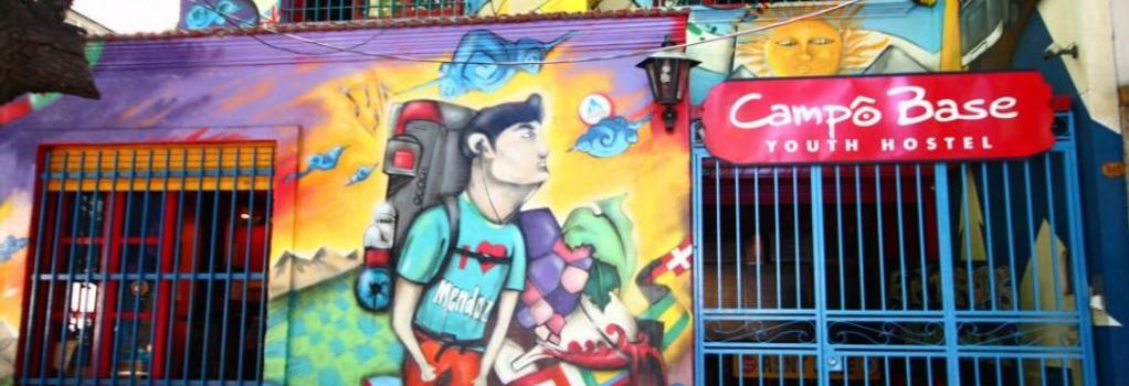 Campo Base Youth Hostel - メンドーサ - 建物