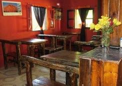 Hostel Campo Base - メンドーサ - レストラン