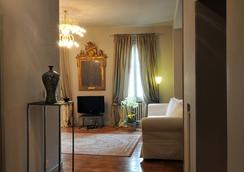 Gio & Gio Venice Bed & Breakfast - ヴェネツィア - ラウンジ